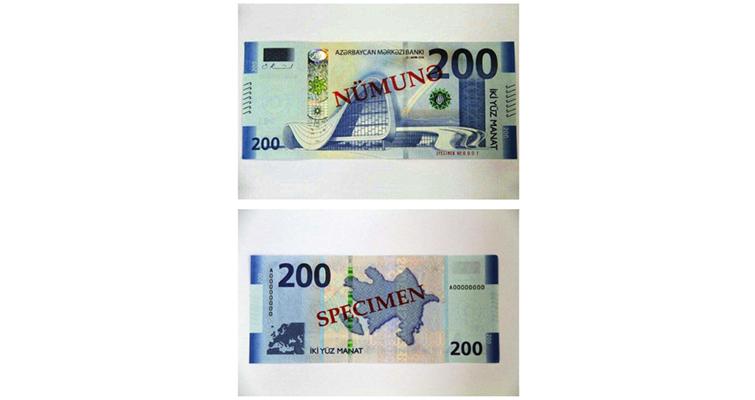 azerbaijan-200-manat