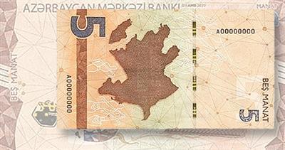 Azerbaijan 5-manat