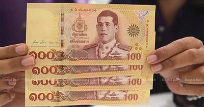 Thailand notes