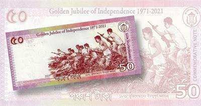 Bangladesh 50-taka note