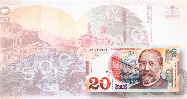 bank-of-georgia-20-lari-note-lead