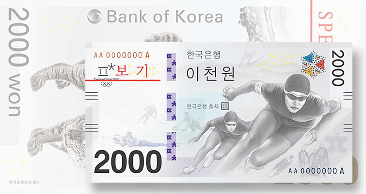 bank-of-korea-olympic-note-lead