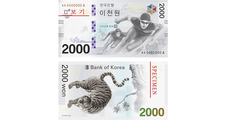 bank-of-korea-olympic-note