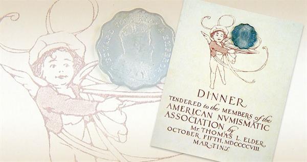 banquet-invitation-h