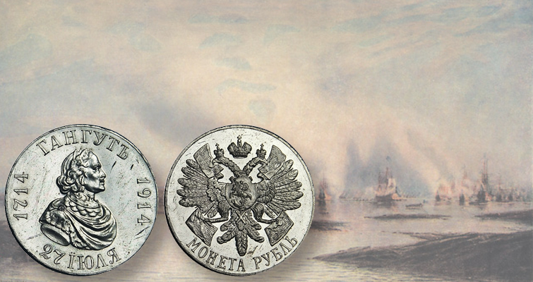 Battle of Gangut silver ruble a highlight of Nov. 30 auction