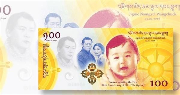 bhutan-singapore-mint-lead