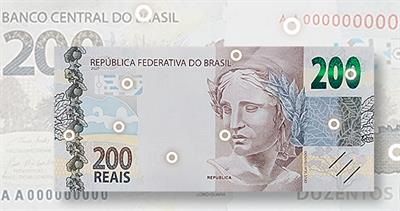 200-real note Brzail