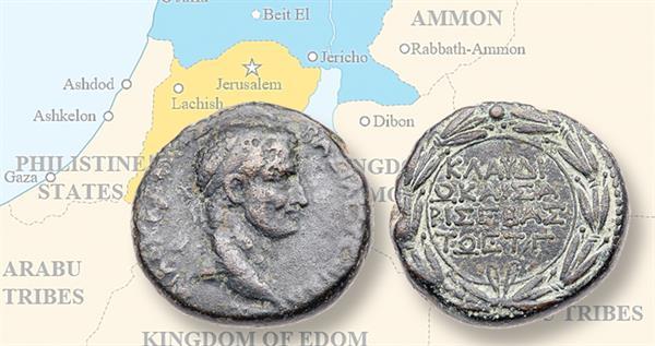 bronze-coin-herod-of-chalcis