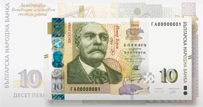 Bulgaria 10-lev note