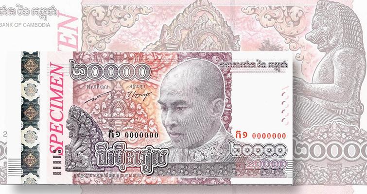 cambodia-lead