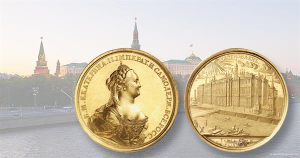 catherine-the-great-kremlin-medal