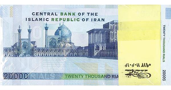 central-bank-of-iran-note