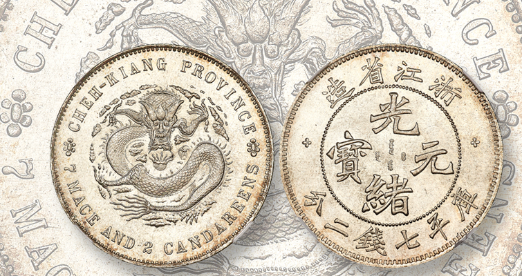 Rare 19th century Chinese Dragon dollar soars high in
