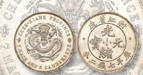 chekiang-kuang-hsu-dollar-coin
