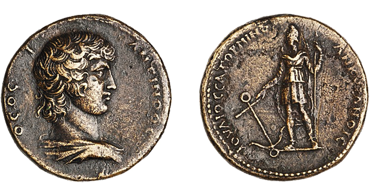 Roman Provincial bronze coin of Antinous