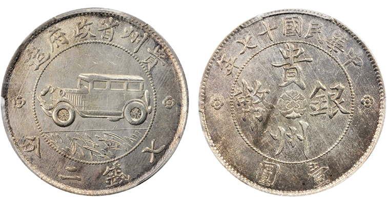 china-1928-auto-dollar-pcgs-genuine-cleaning-au-details