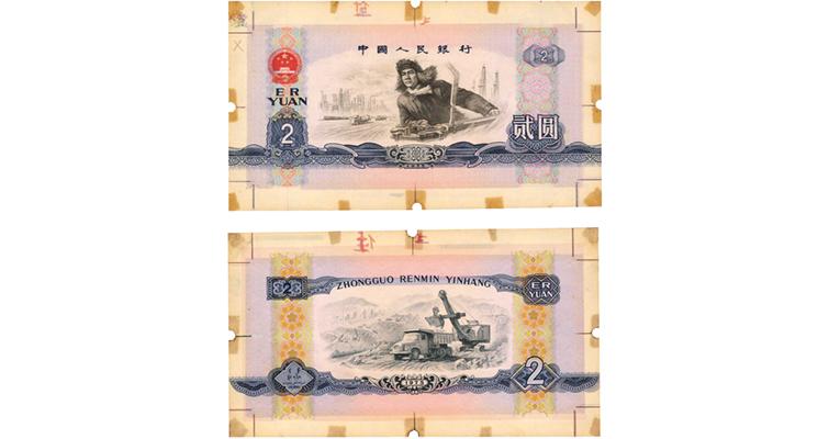 china-2-yuan