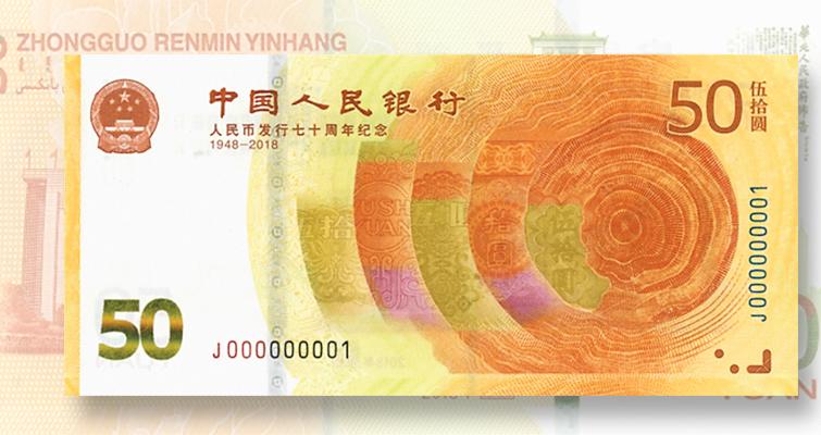 china-50-yuan-commemorative-lead