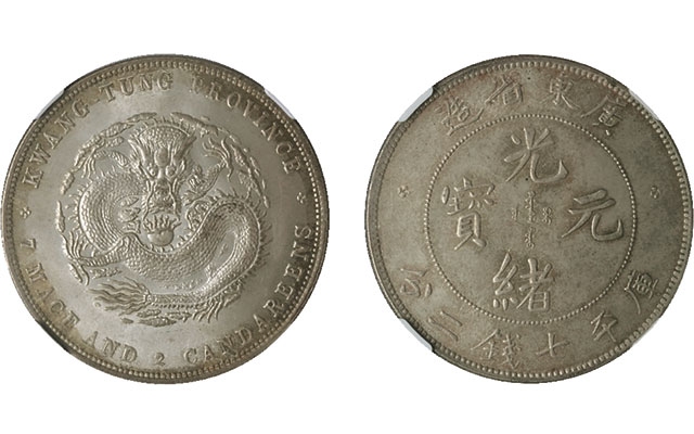 china-ca1889-to-1908-silver-dollar-ms-65