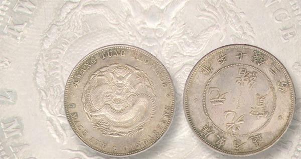 chinese-dragon-dollar