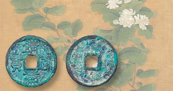 circa-1126-china-iron-3-cash-coin-and-art