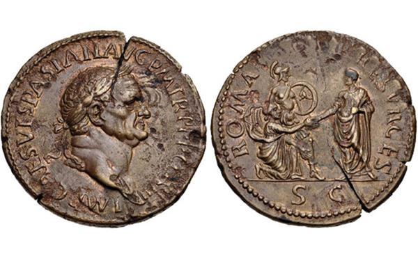 cng-338-lot-408-paduan-sestertius-cavino
