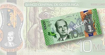Costa Rica 10,000 colon note