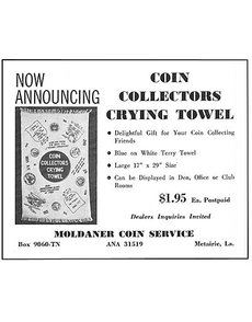 crying_towel_ad-3_1