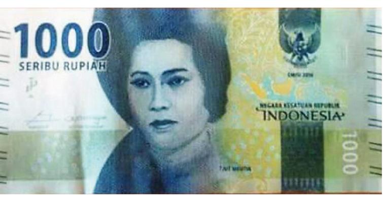 cut-meutia-serambi-indonesia