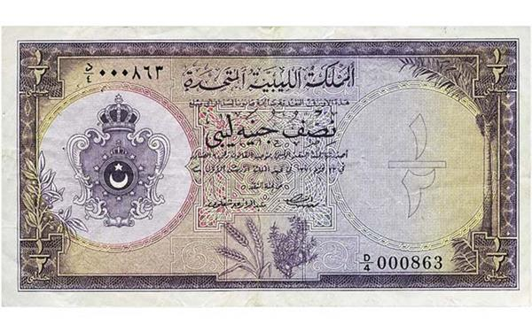 dnw---libyan-half-pound