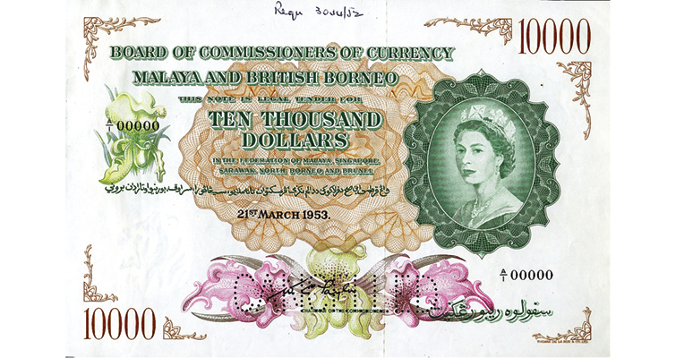 dnw-malaya-10000-dollar-note