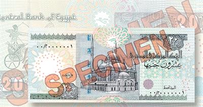 Egypt 20-pound note