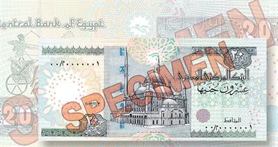 Egypt 20-pound note