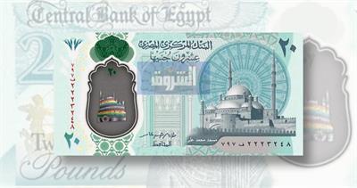 egypt-20-pound-lead