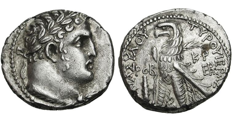 emperor-claudius-silver-half-shekel