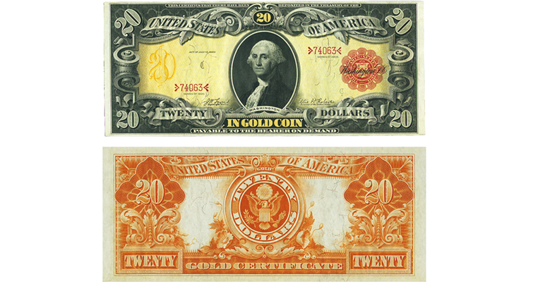 Finest-known 'Technicolor Note' highlights Heritage ANA auction