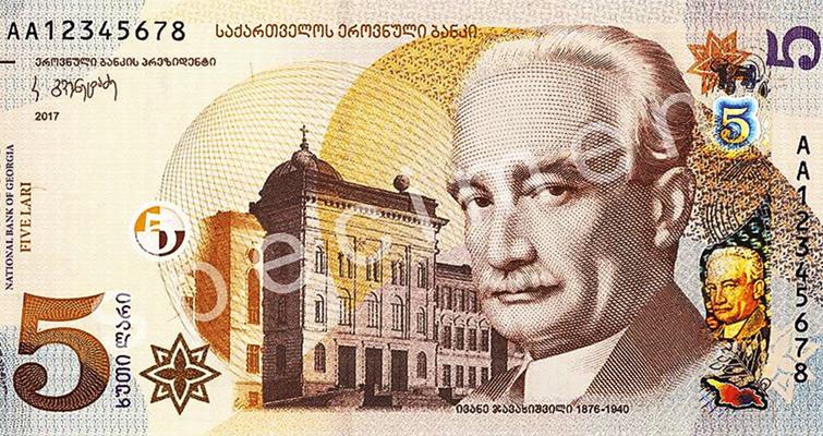 georgia-5-lari-note-face-lead