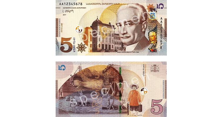 georgia-5-lari-note-face
