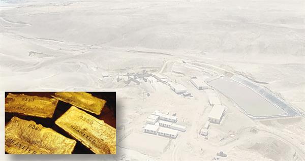 gold-bars-inca-gold-lead