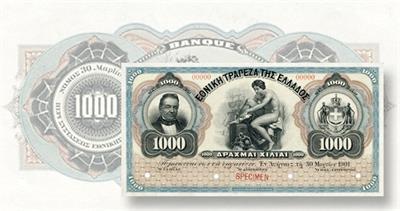 Greece 1000 drachma