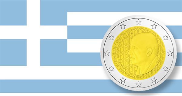 greece-dimitri-mitropoulos-coin