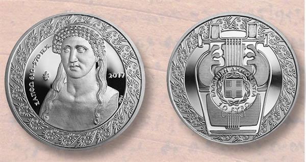 greece-sappho-silver-10-euro-coin