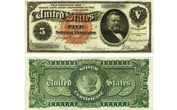 ha-new-dollar5-silver-cert