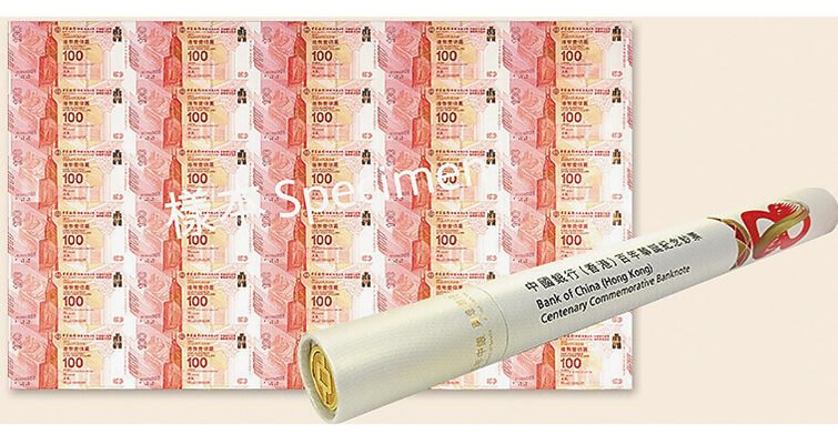 hk-100-dollar-centennial-30-sheet