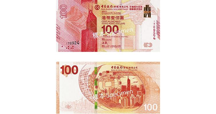 hk-100-dollar-centennial