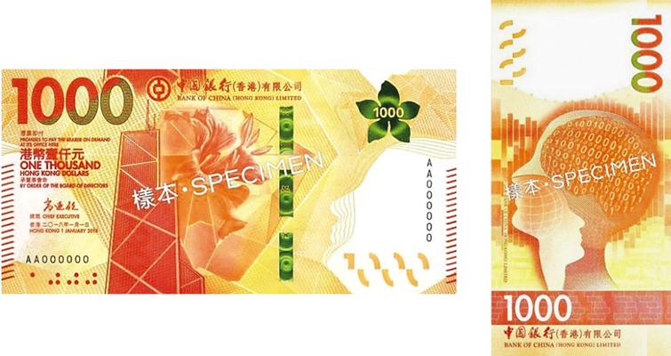 hkd-boc-1000