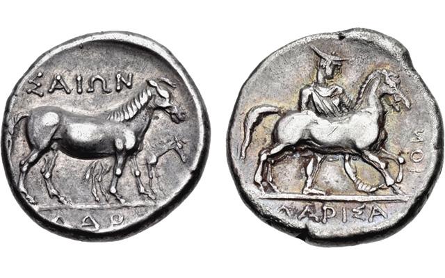 image-04-unusual-larissa-drachms