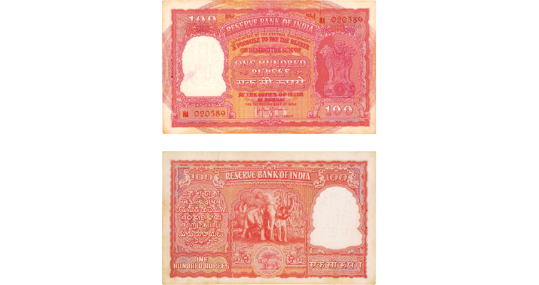 Indian note from 1959
