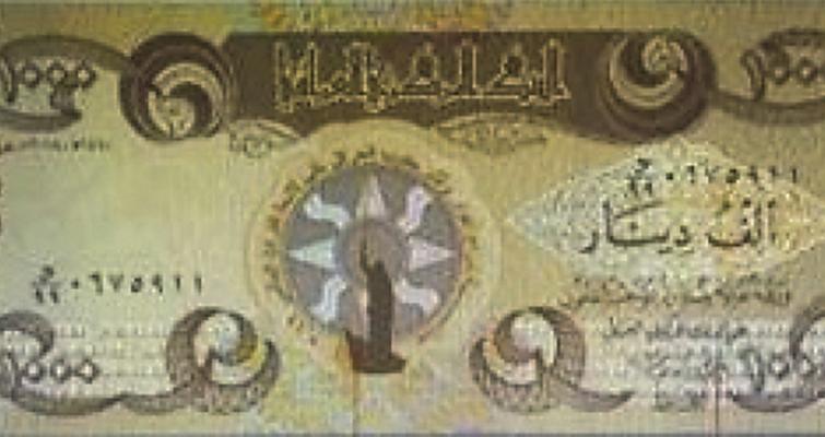 iraq-1000-dinar-note-lead