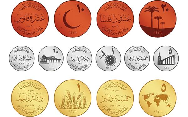 isis-coins-merged